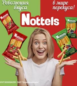 Гроднохлебпром Nottels