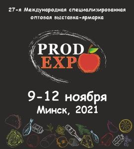 ПродЭкспо — 2021