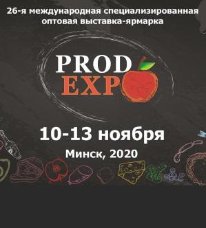 Продэкспо