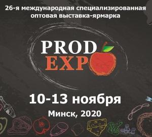 prodexpo2020