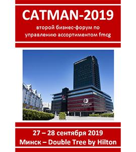 Catman-2019